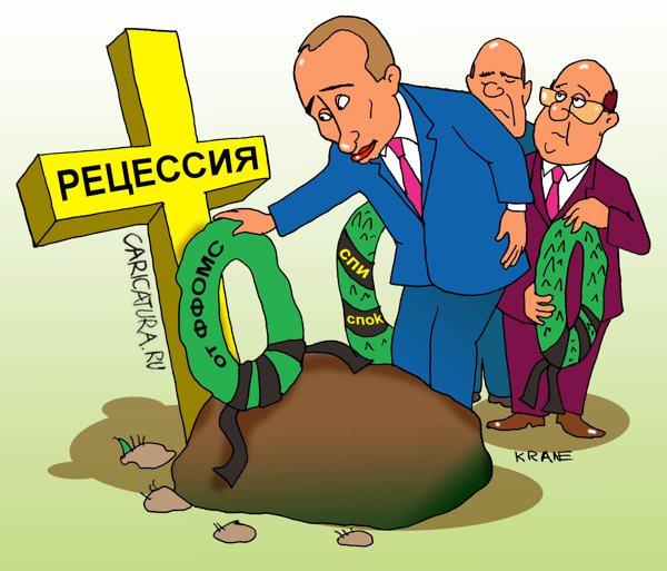"Евгений Кран ""Владимир Путин отчитался перед депутатами"""