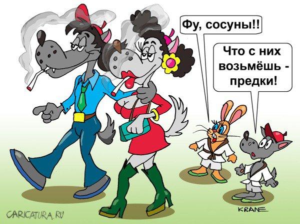 Kreslene Vtipy Ruske