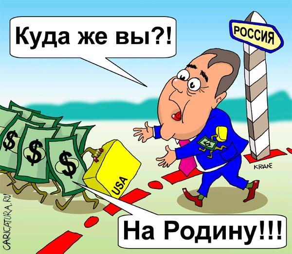 http://caricatura.ru/daily/kran/pic/74.jpg