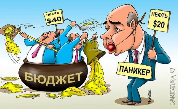 Картинки по запросу Карикатура Российская нефть