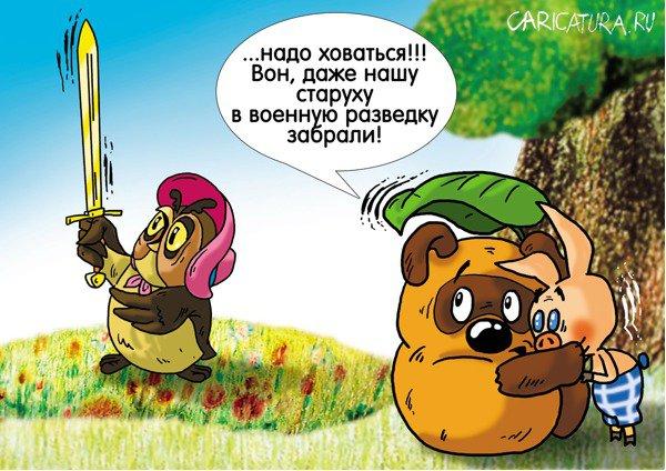 Александр Ермолович «Пацифисты»