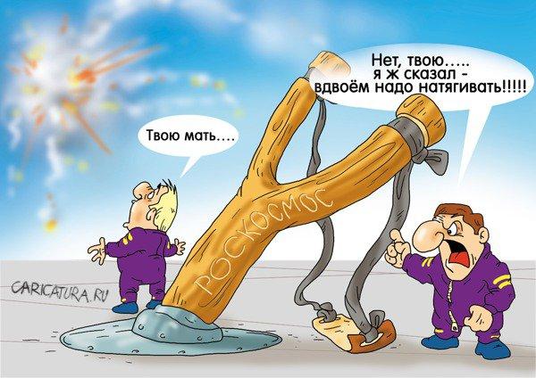 Александр Ермолович «6 млрд. руб. за 48 секунд»