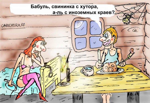 """Юмор """" Про Это"""""""
