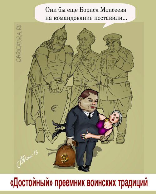 http://caricatura.ru/daily/panzhenskij/pic/598.jpg height=623