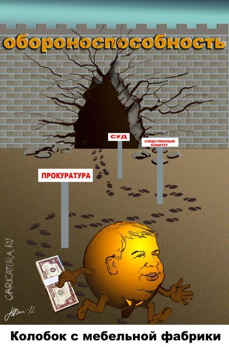 http://caricatura.ru/daily/panzhenskij/pic/601.jpg height=682