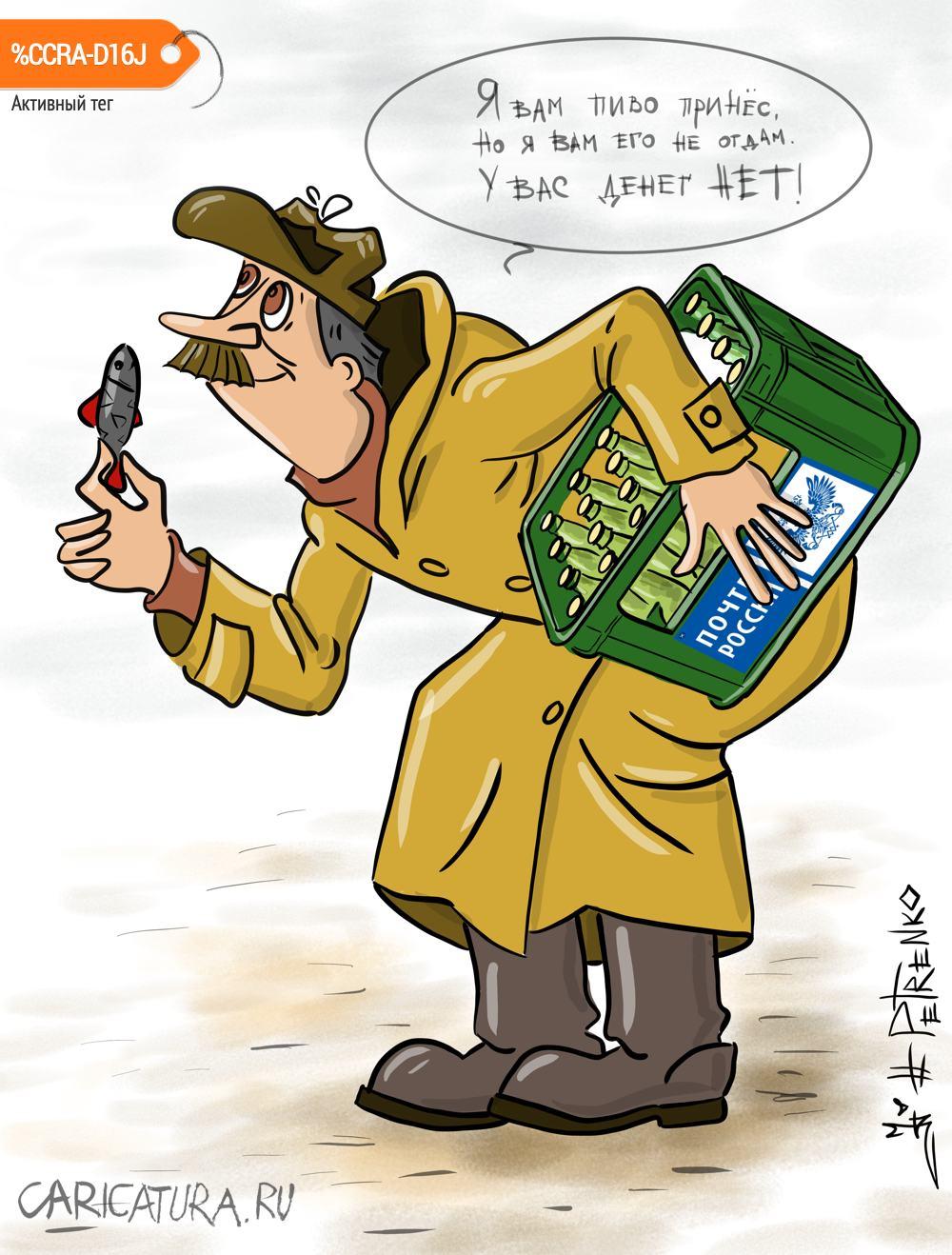 Картинки по запросу карикатура пиво