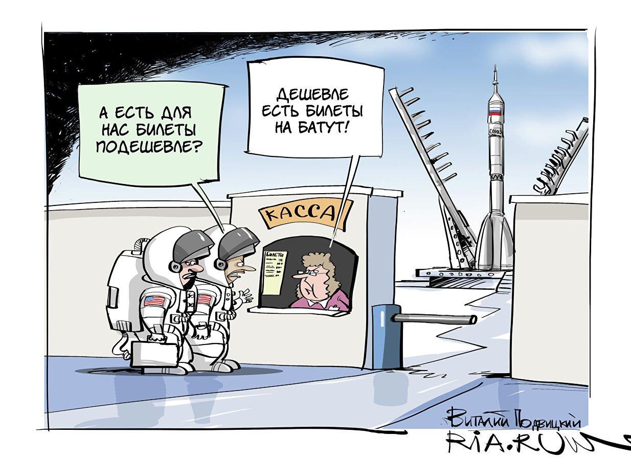 Карикатура «Дешевле не будет», Виталий Подвицкий. В подборке «Все ...
