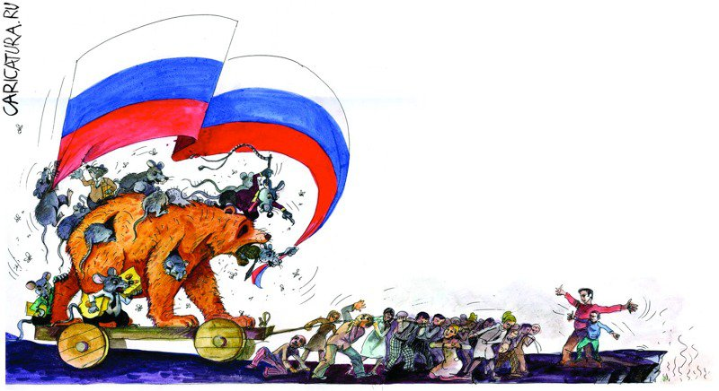 http://caricatura.ru/daily/popov_vladimir/pic/286.jpg height=436
