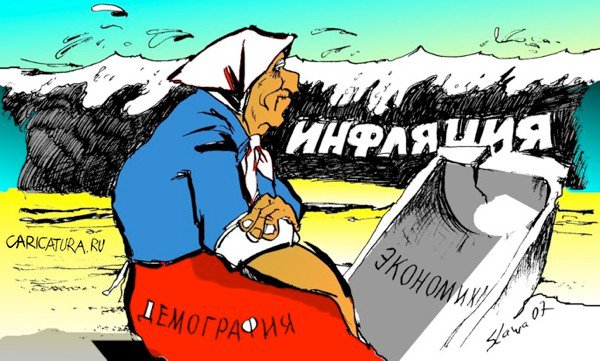 https://caricatura.ru/daily/slawa/pic/282.jpg
