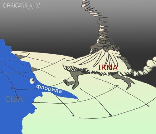Александр Уваров «Ирма, прекрати!»
