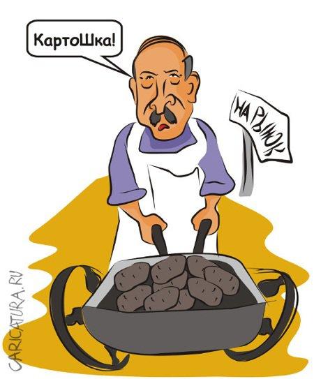 Владимир Унжаков «С Лукашенко сняли санкции»