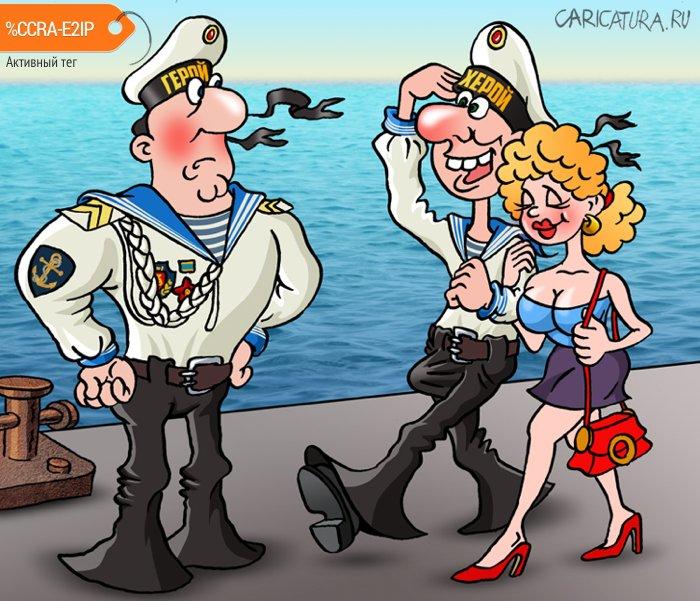 Смешное про моряков картинки