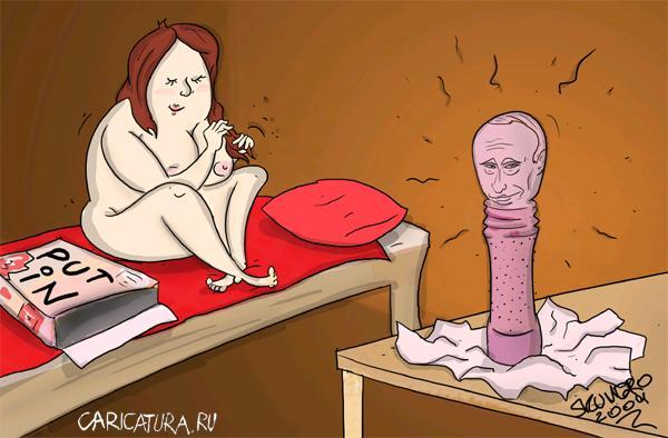 карикатура на мастурбацию снова