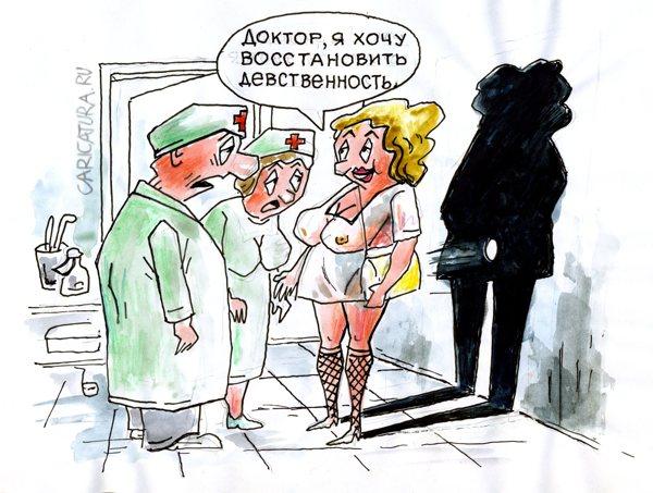Уролог екатеринбург областная поликлиника
