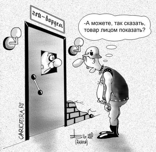 """"""" Интим ПРЕДЛАГАТЬ"""""""