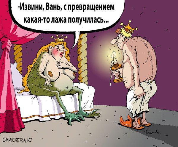 http://caricatura.ru/erotica/elistratov/pic/1061.jpg