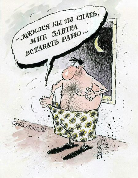 karikatura-rano-vstavat_(igor-elistratov