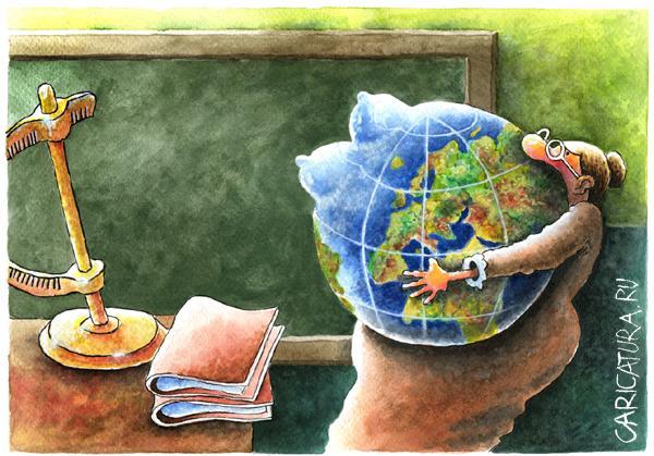 Прикольная картинка учителю географии, днем