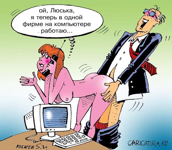 russkoe-muzha-svyazali-a-zhenu-trahnuli