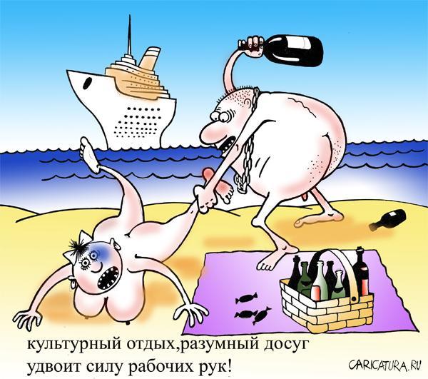 http://caricatura.ru/erotica/korsun/pic/1116.jpg
