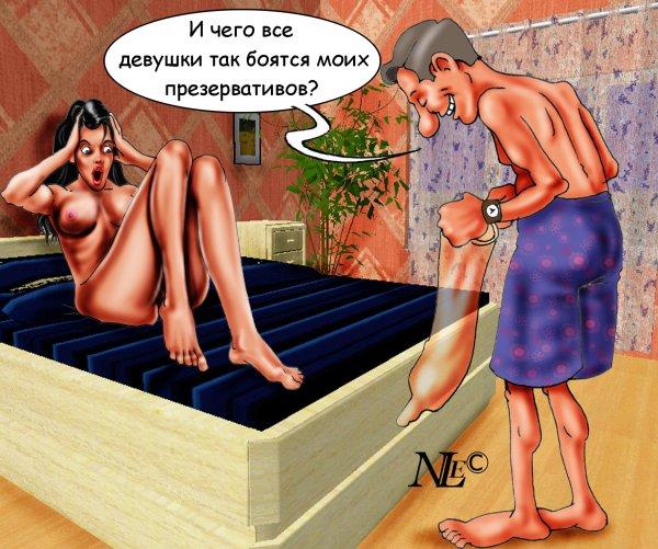 prikolnie-eroticheskie-virtualnie-kartinki