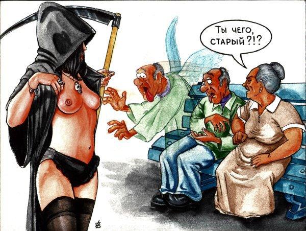 """Евгений Лебедев """"Секс на дорожку"""""""