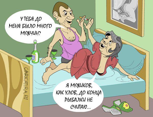 eroticheskie-igri-dlya-muzha-i-zheni