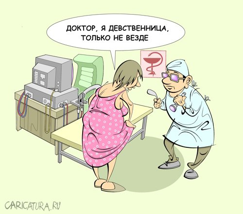 стояк на приёме у красивого врача