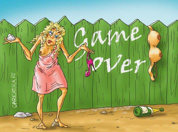 Картинки пьяных женщин прикольные карикатуры