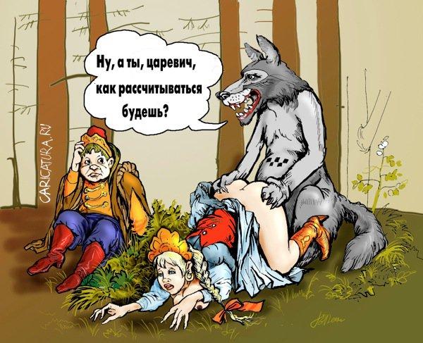Фильм для взрослых онлайн Бабушкины сказки Царевна