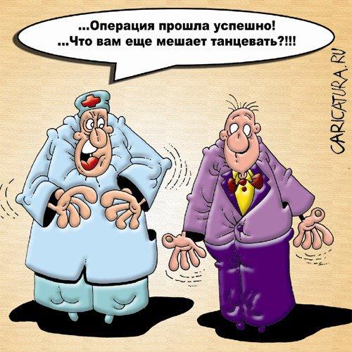Рассмотрение дела о госизмене Януковича может затянуться на годы, - Луценко - Цензор.НЕТ 1379