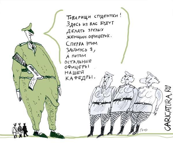 http://caricatura.ru/erotica/prozhoga/pic/1586.jpg