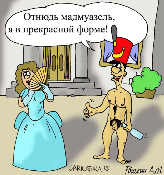 картинки про наташу прикольные: