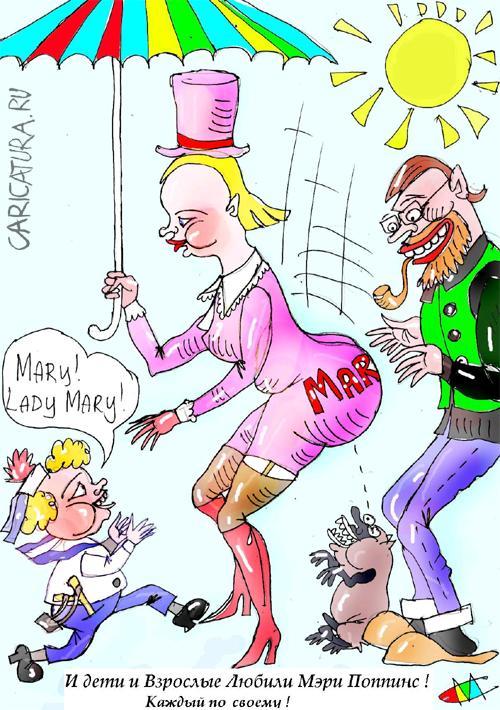 Рисунок начальника карикатура