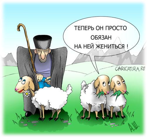 Я что-то не понял. Что, чабаны е.. т своих овец (баранов)? А мы ...