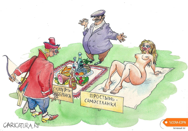 Порно Карикатуры