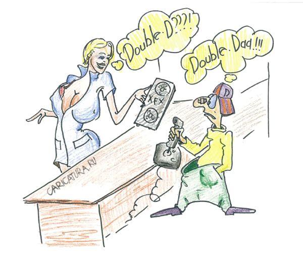 Карикатура сиски