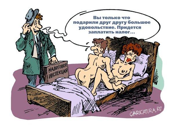 Каталог Российской Карикатуры. человек мужчина женщина секс постель кровать