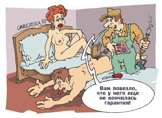 монтаж кнс фото