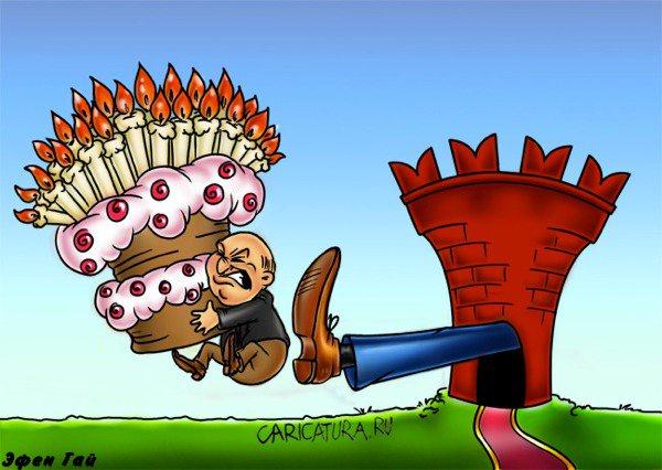 Карикатура поздравление 10