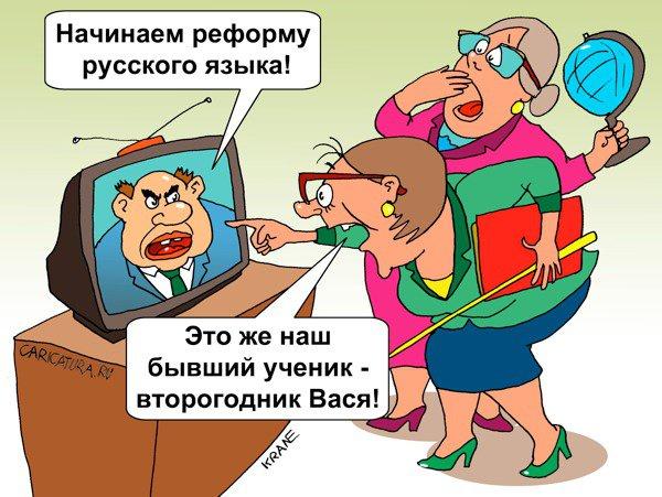 https://caricatura.ru/ip/1024x512/daily/kran/pic/265.jpg