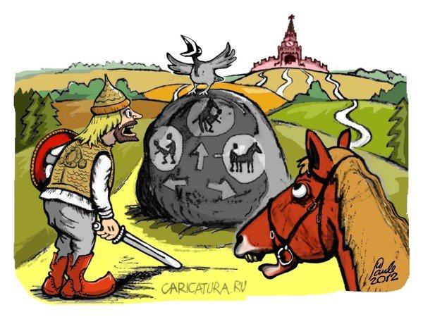 России открытка, богатыри смешные картинки
