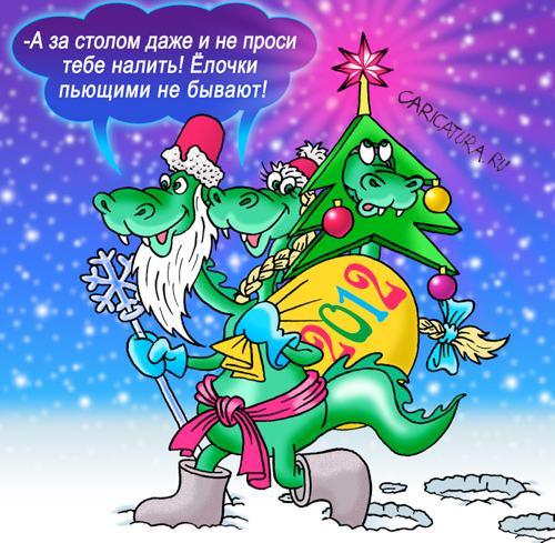 Поздравления с годом дракона смс