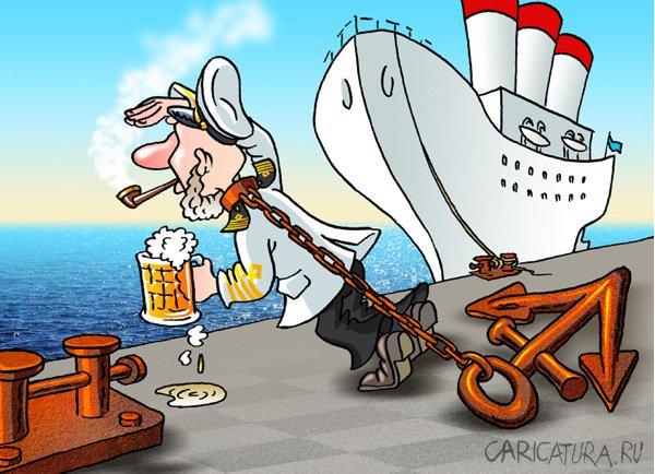 Картинки с моряками прикольные, надписью про