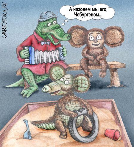 smotret-seks-s-cheburashkoy