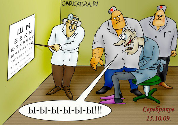 https://caricatura.ru/ip/1024x512/parad/berendey/pic/13815.jpg