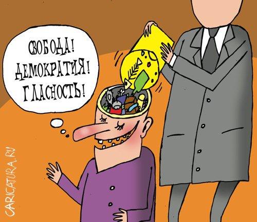https://caricatura.ru/ip/1024x512/parad/bushuev/pic/26111.jpg