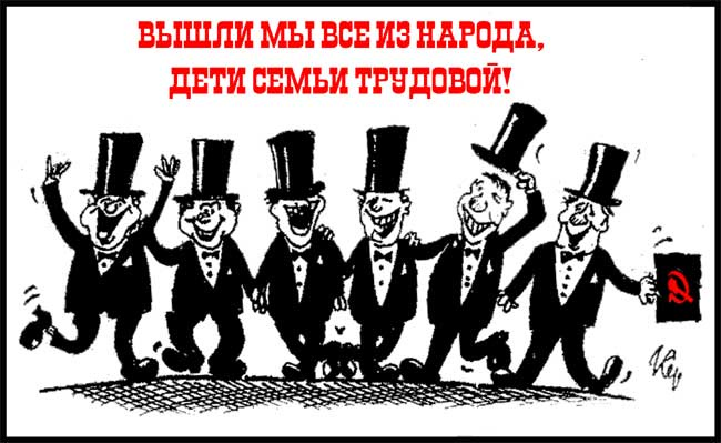 https://caricatura.ru/ip/1024x512/parad/doljenets/pic/2120.jpg