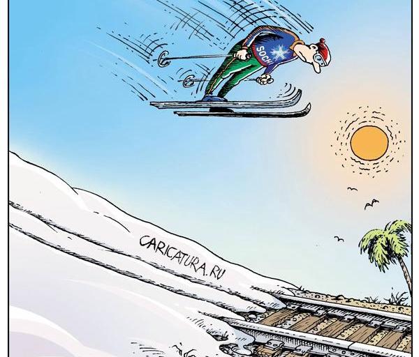 олимпиада 2014 по теме рисунок