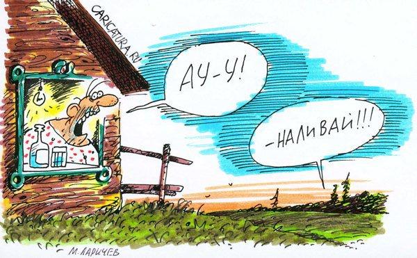 https://caricatura.ru/ip/1024x512/parad/larichef/pic/14896.jpg